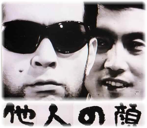 c/o blog.goo.ne.jp